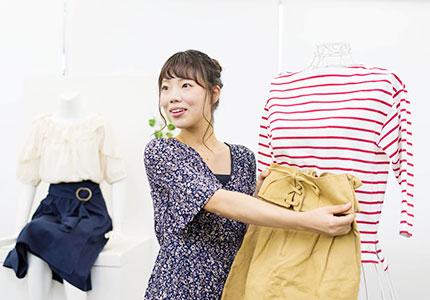 ファッションビジネス(演習を含む)