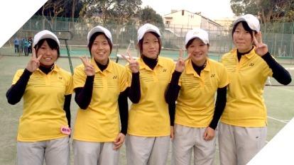 昭和学院短期大学テニス部
