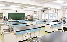 生活科学実験室