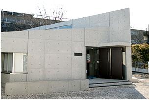 昭和学院短期大学附属 栄養科学研究所