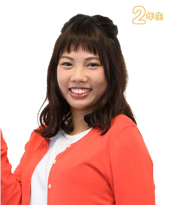 長岡茉奈さん